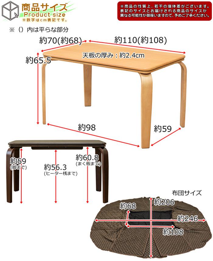 こたつ テーブル ダイニング 食卓 コタツ 炬燵 4人用 - aimcube画像6