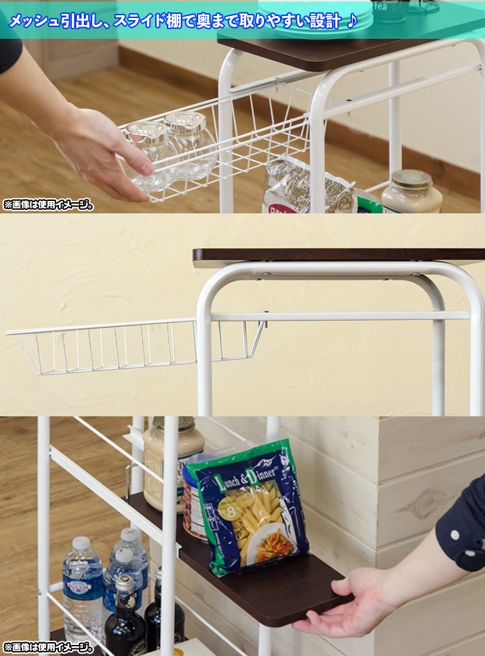 スリムワゴン 幅21cm シンプル キッチンワゴン 調味料ワゴン 隙間収納 - エイムキューブ画像3