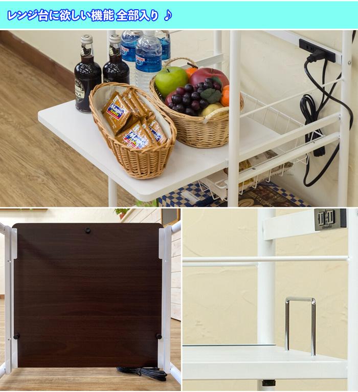 上棚付 電子レンジ台 幅48cm キャスター付 キッチン 収納 電子レンジラック - エイムキューブ画像3
