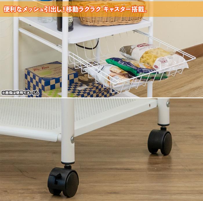 レンジラック スライド棚 トースター 収納 2口コンセント付 - aimcube画像4