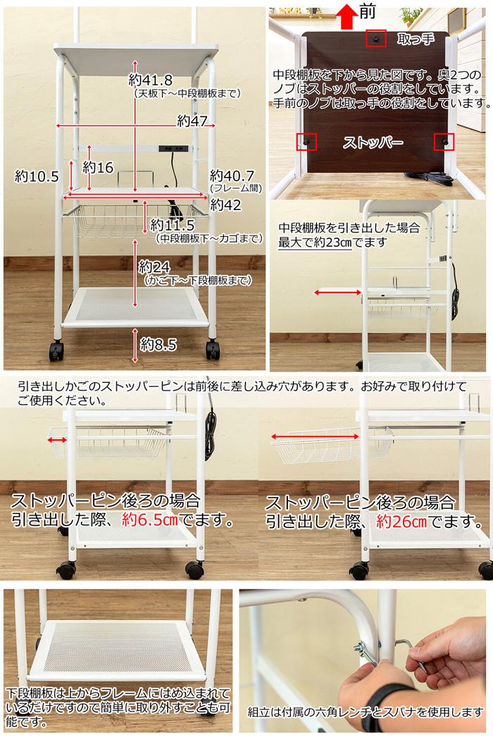 レンジラック スライド棚 トースター 収納 2口コンセント付 - aimcube画像8