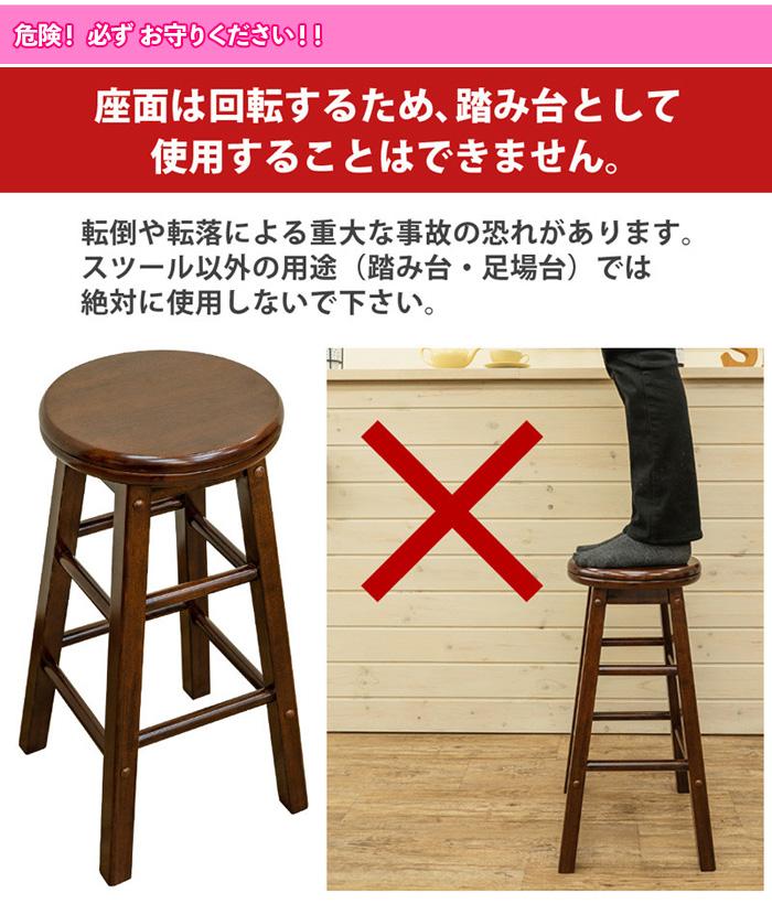 天然木製 スツール 座面回転式 シンプル バースツール 回転スツール 椅子 - エイムキューブ画像5