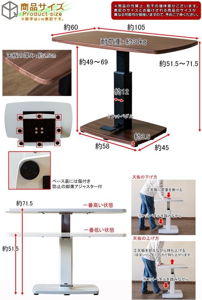シンプル 昇降 テーブル 食卓 作業台 デスク 高さ 無段階調整可能 - aimcube画像6