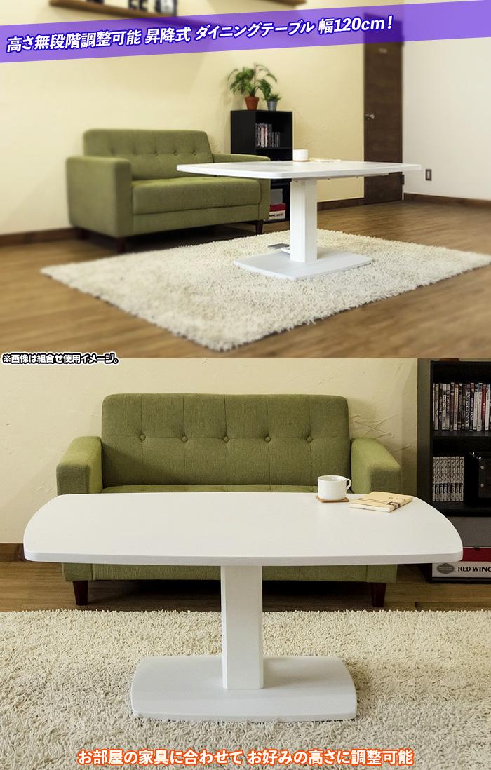 シンプル 昇降 テーブル 食卓 作業台 デスク 高さ 無段階調整可能 - aimcube画像2