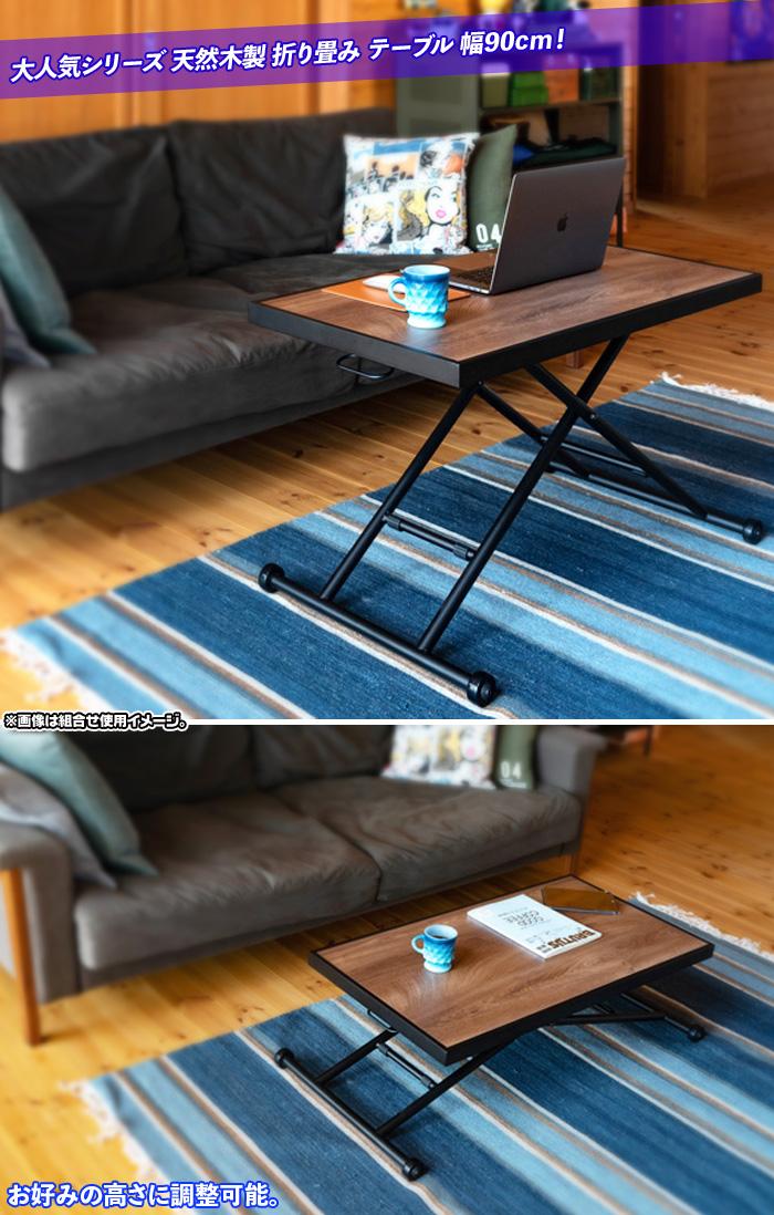 シンプル 昇降 テーブル 作業台 簡易テーブル 高さ 無段階調整可能 - aimcube画像2