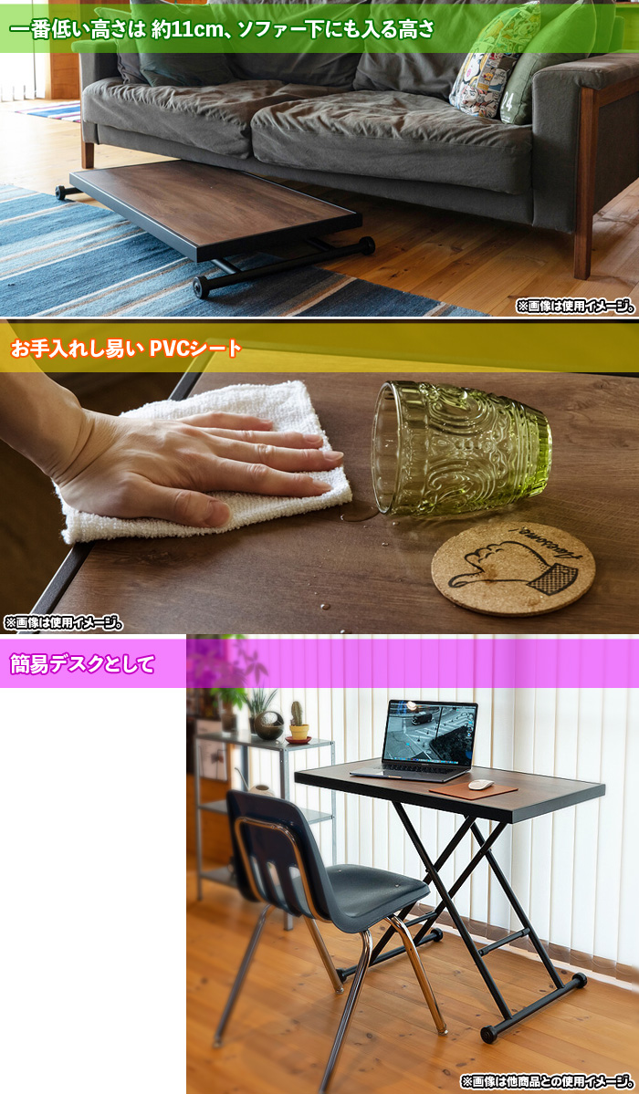 シンプル 昇降 テーブル 作業台 簡易テーブル 高さ 無段階調整可能 - aimcube画像4