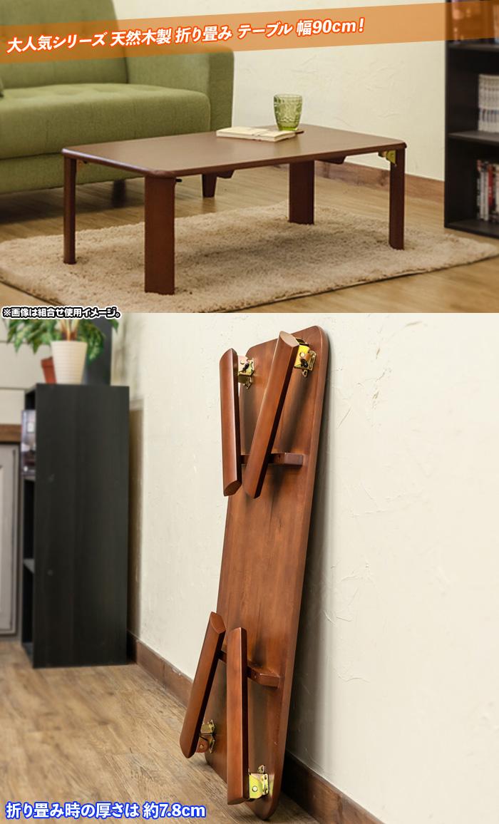 折り畳み脚 テーブル 折りたたみテーブル 子供 テーブル 食卓 完成品 - aimcube画像2