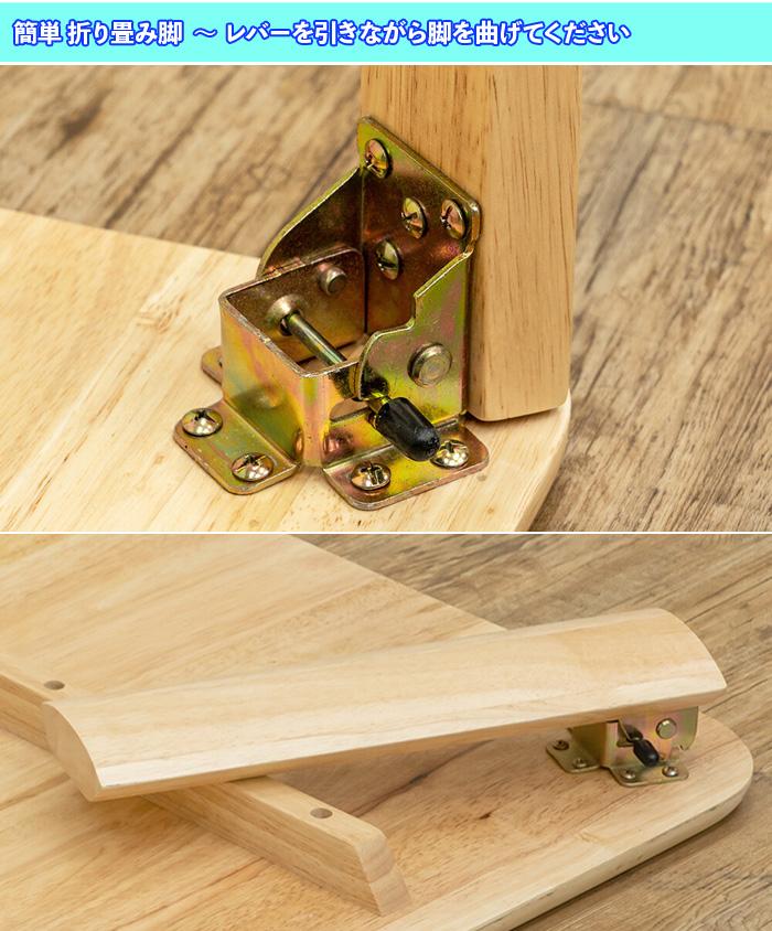 木製 テーブル 幅90cm 奥行50cm ローテーブル センターテーブル 座卓 - エイムキューブ画像3