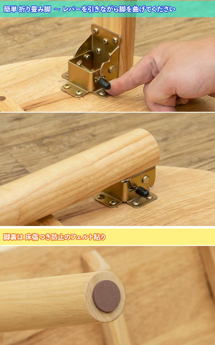 ビーンズテーブル 幅80cm ビーンズ型 ローテーブル 折り畳み脚 テーブル - エイムキューブ画像3