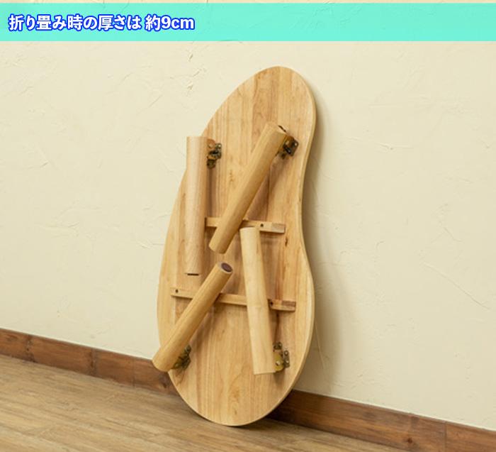 ローテーブル 座卓 食卓 角丸 豆型 高さ33cm 完成品 - aimcube画像4