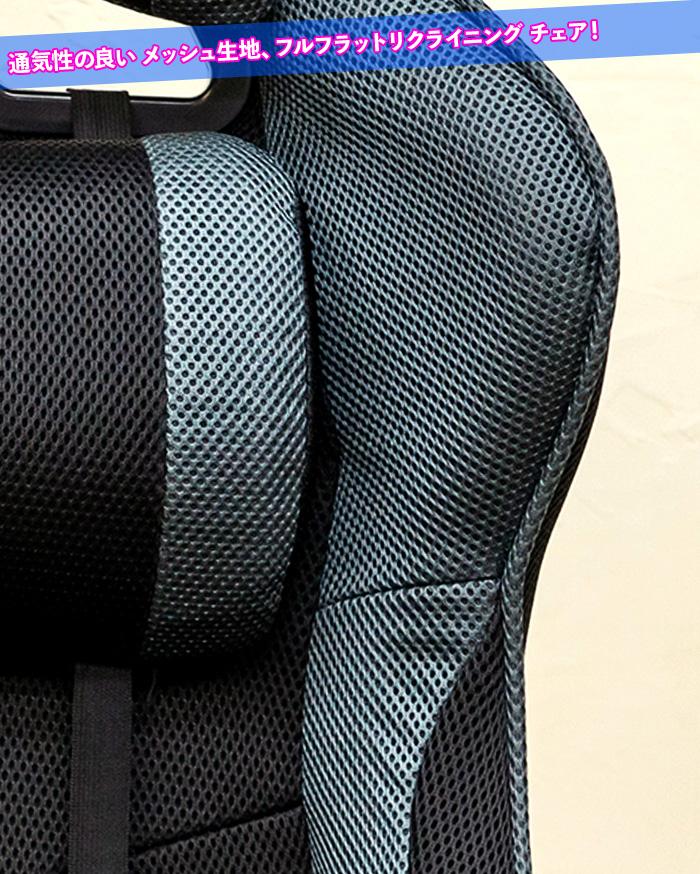ゲーム 椅子 PCチェア フットレスト搭載 フルフラット対応 - aimcube画像2