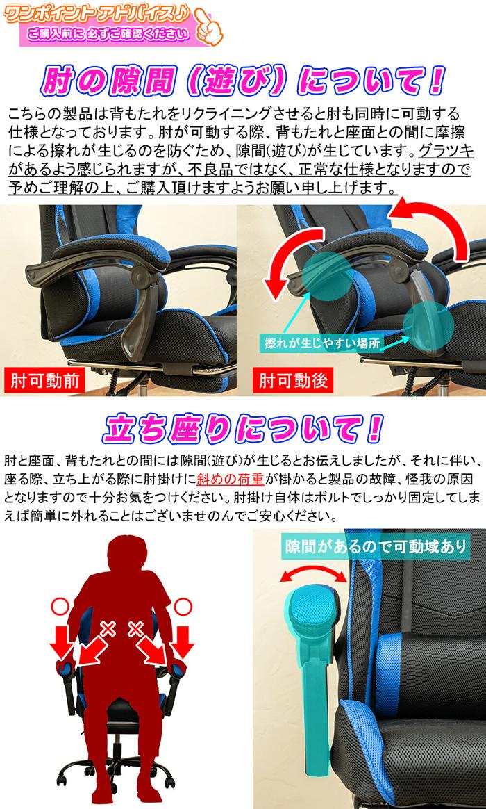 ゲーム 椅子 PCチェア フットレスト搭載 フルフラット対応 - aimcube画像4