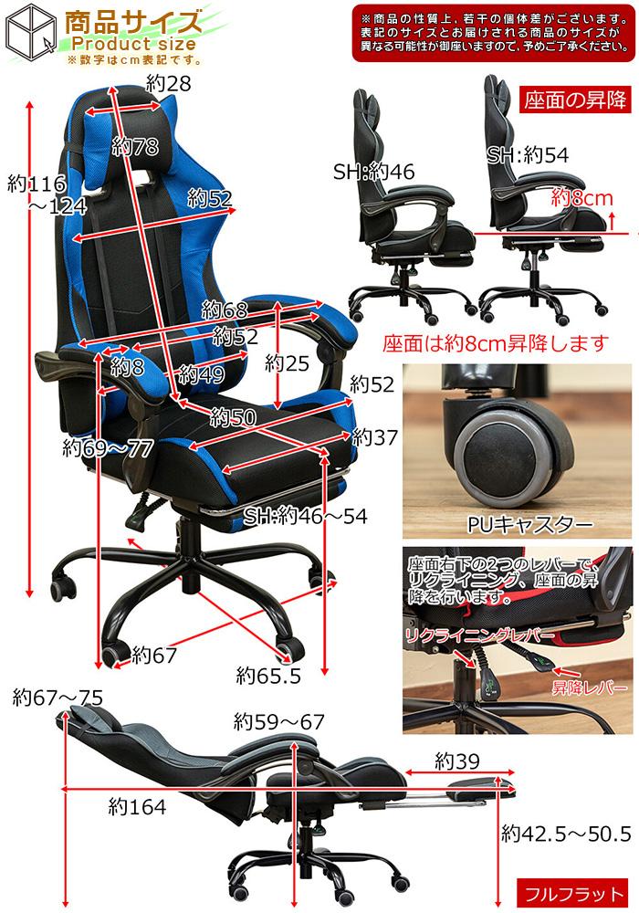 ゲーム 椅子 PCチェア フットレスト搭載 フルフラット対応 - aimcube画像6