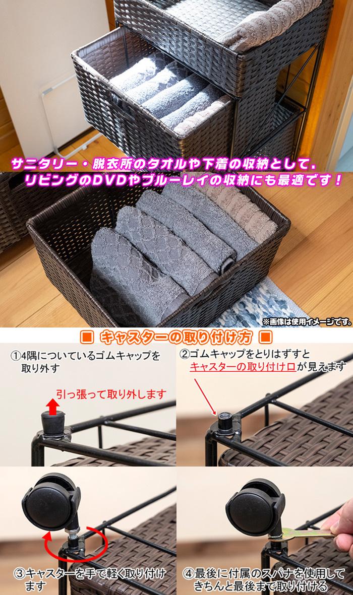 サニタリーラック 脱衣所ラック 通気性 良い 簡単組立 丈夫なスチールフレーム 子供部屋 - aimcube画像4