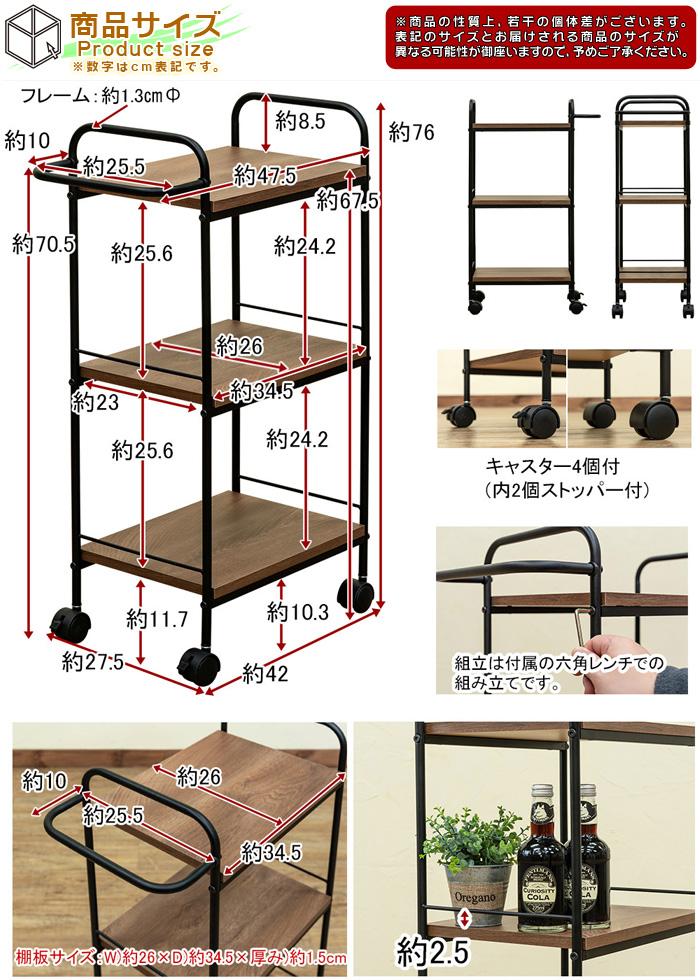 キッチンワゴン ルームワゴン 収納ラック キッチンラック 3段 キッチン 隙間 収納 - エイムキューブ画像5