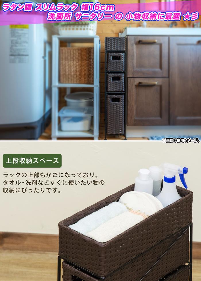 隙間 サニタリー 洗濯用品 タオル 下着 収納 完成品 - aimcube画像2