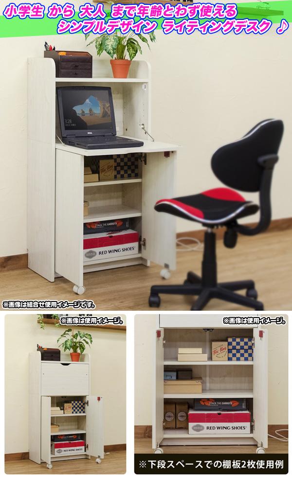 本立て 本棚 棚付き デスク 学習机 作業台 コンセント口 搭載 - aimcube画像2