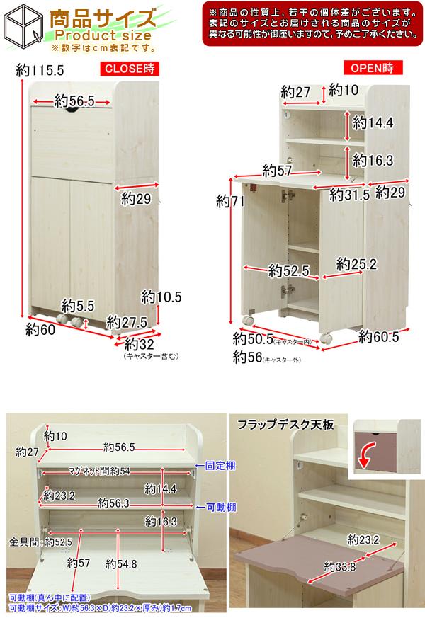 ライティングデスク 幅60cm シンプルデザイン 収納デスク 可動棚あり - エイムキューブ画像5