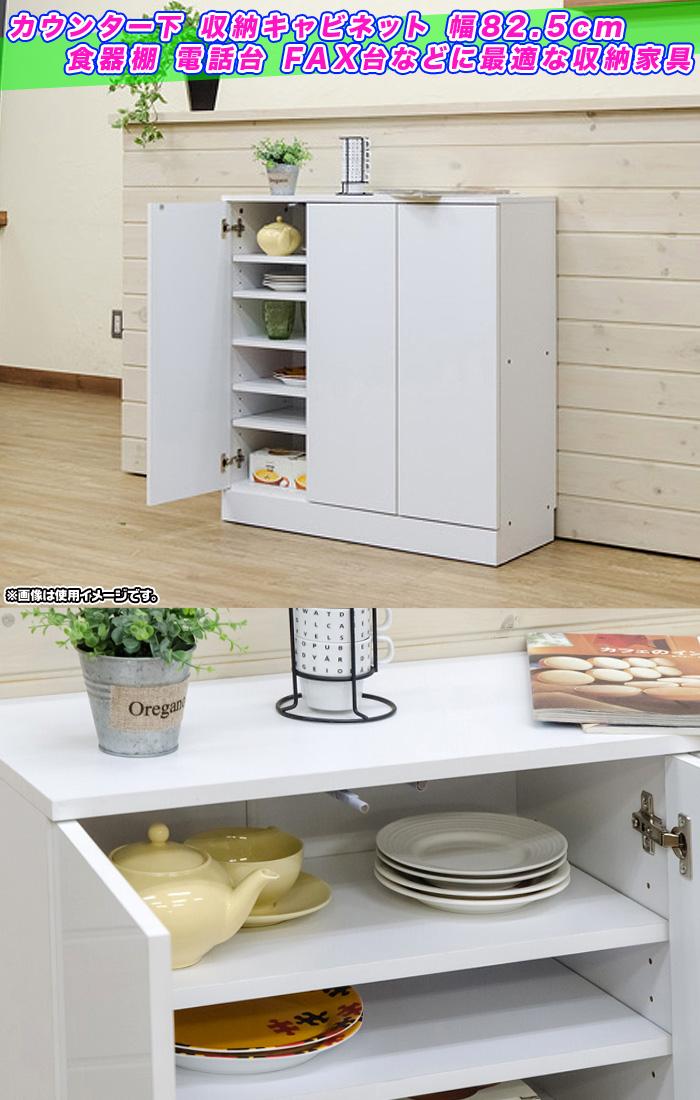 電話台 FAX台 食器棚 シンプル 収納棚 可動棚 扉タイプ - aimcube画像2