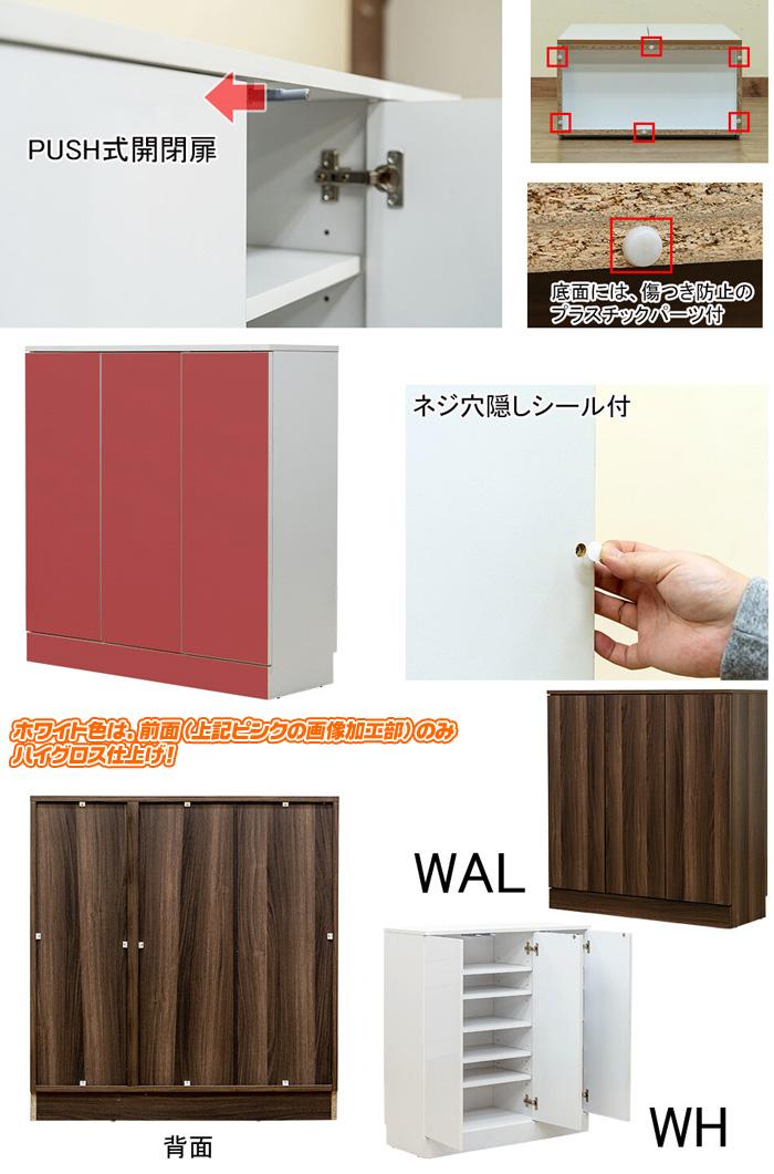 電話台 FAX台 食器棚 シンプル 収納棚 可動棚 扉タイプ - aimcube画像4