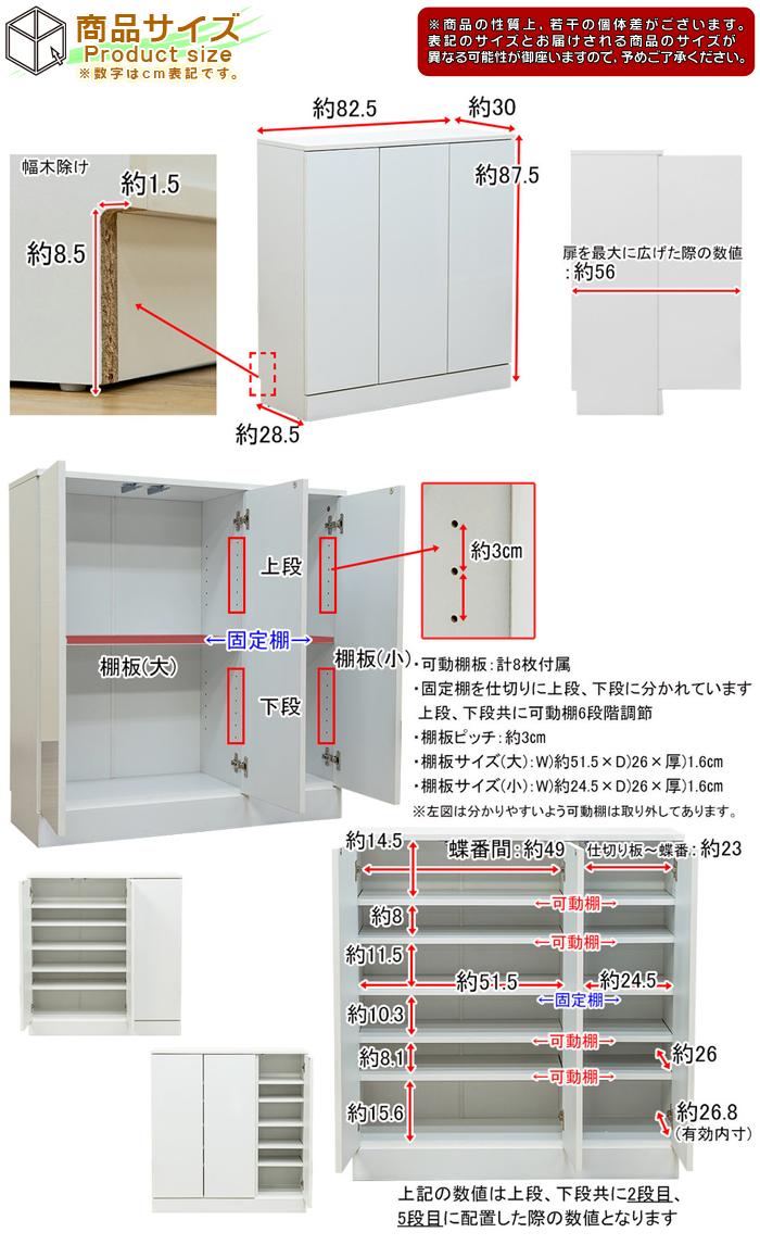 電話台 FAX台 食器棚 シンプル 収納棚 可動棚 扉タイプ - aimcube画像6