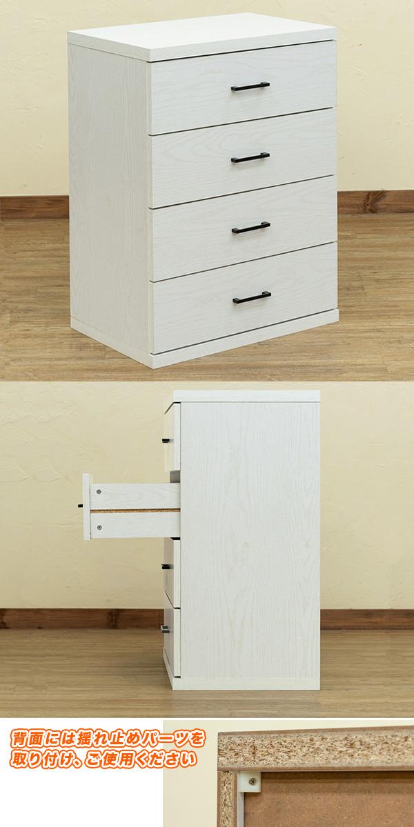 シンプル チェスト 幅60cm 引出し収納 洋服 収納 食器棚 ホワイト 一人暮らし 子供部屋 - エイムキューブ画像3