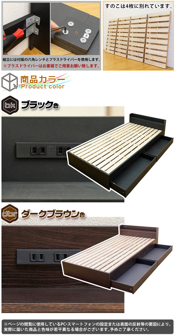 シングルサイズ ベット 子供 1人用 シンプルベッド コンセント搭載 一人暮らし 木製 ベッド 子供部屋 - aimcube画像4