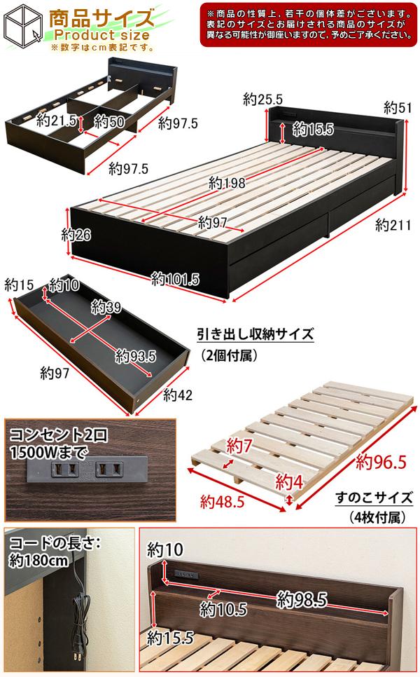 すのこベッド 宮付 収納付 ベッドフレーム シングルベッド 棚付き 引出し収納搭載 - エイムキューブ画像5