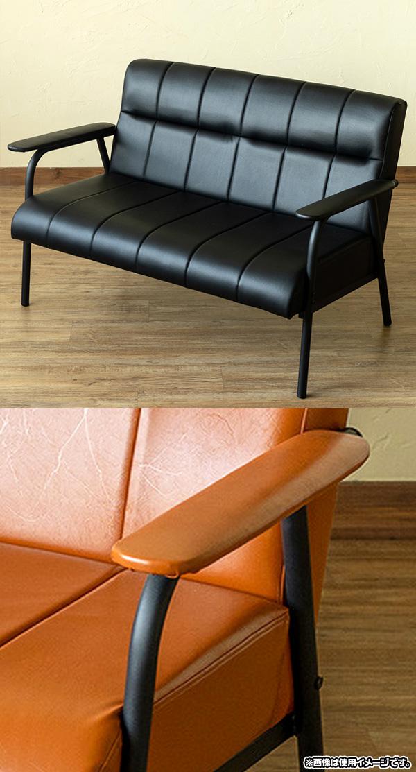 ソファ 2P PVCレザー 2人用 スチールフレーム ソファー 椅子 お手入れ簡単 PVCレザー 合成皮革 - エイムキューブ画像3