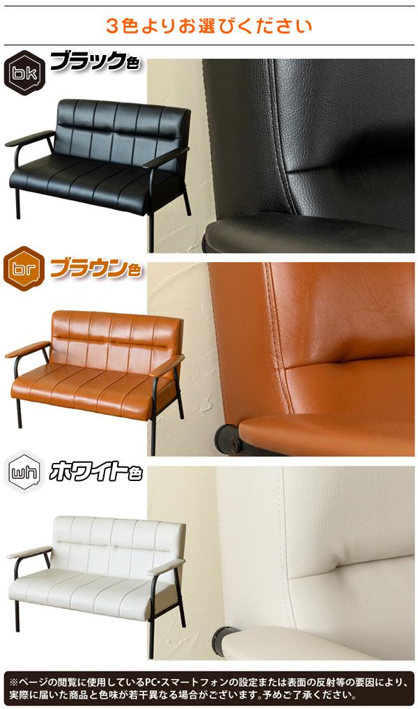 ソファ 2P PVCレザー 2人用 スチールフレーム ソファー 椅子 お手入れ簡単 PVCレザー 合成皮革 - エイムキューブ画像5