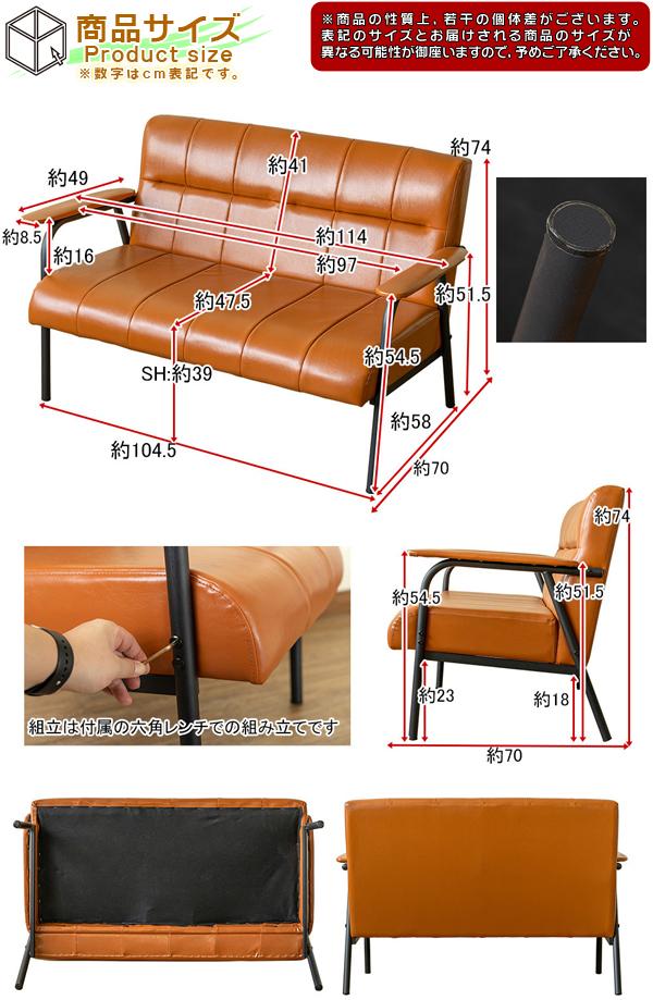 アームチェア ソファー 2人掛け 肘掛付き sofa レトロモダン おしゃれな 2P ソファー - aimcube画像6