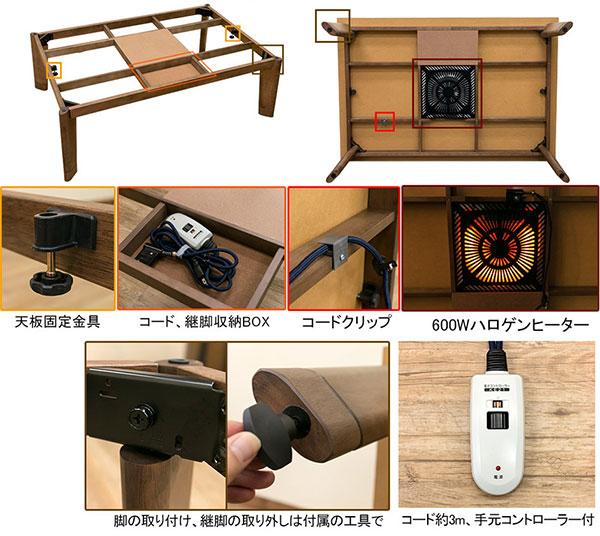 家具調コタツ ローテーブル 和風 座卓 食卓 角丸 高さ調節可能 ハロゲンヒーター 長方形テーブル - aimcube画像4