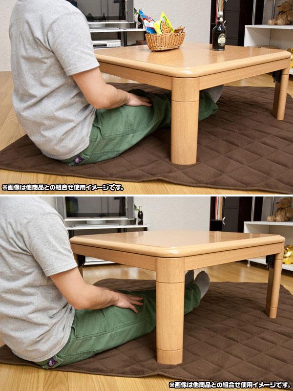 継脚式 こたつ テーブル 幅80cm モダンコタツ センターテーブル ヒーター国内メーカー 510W - エイムキューブ画像3