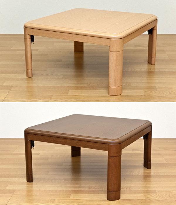 家具調コタツ ローテーブル 和風 座卓 食卓 角丸 高さ調節可能 ハロゲンヒーター 正方形テーブル - aimcube画像4