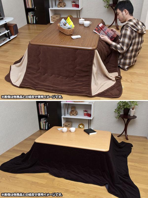 家具調コタツ ローテーブル 和風 座卓 食卓 角丸 高さ調節可能 ハロゲンヒーター 正方形テーブル - aimcube画像2
