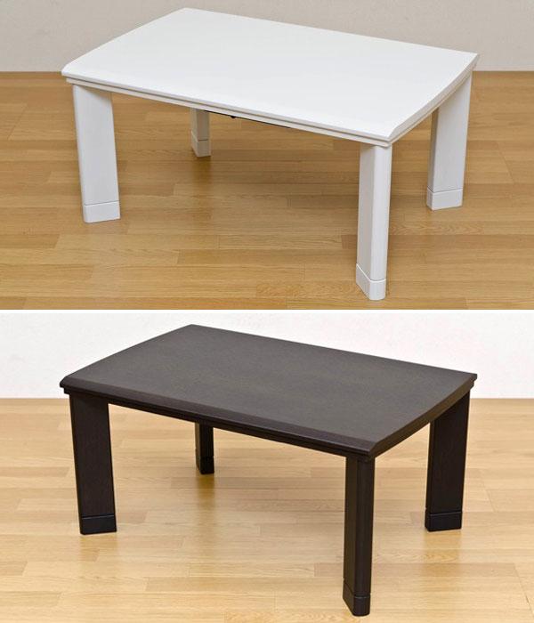 家具調コタツ ローテーブル 和風 座卓 食卓 高さ調節可能 石英管ヒーター 長方形テーブル - aimcube画像2