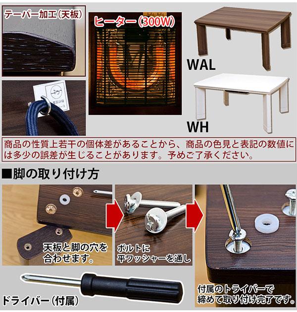 家具調コタツ ローテーブル 和風 座卓 食卓 高さ調節可能 石英管ヒーター 長方形テーブル - aimcube画像4
