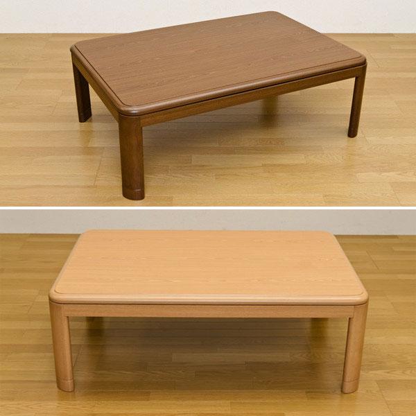 家具調コタツ ローテーブル 和風 座卓 食卓 角丸 高さ調節可能 手元コントローラー 長方形テーブル - aimcube画像2