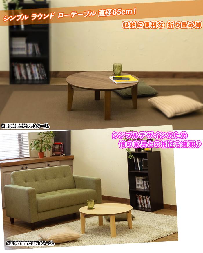 折り畳み脚 シンプル ローテーブル 折りたたみテーブル 完成品 - aimcube画像2