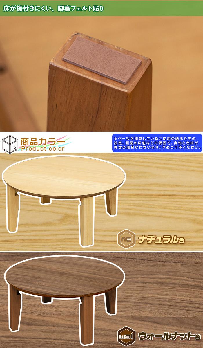 折り畳み脚 シンプル ローテーブル 折りたたみテーブル 完成品 - aimcube画像4