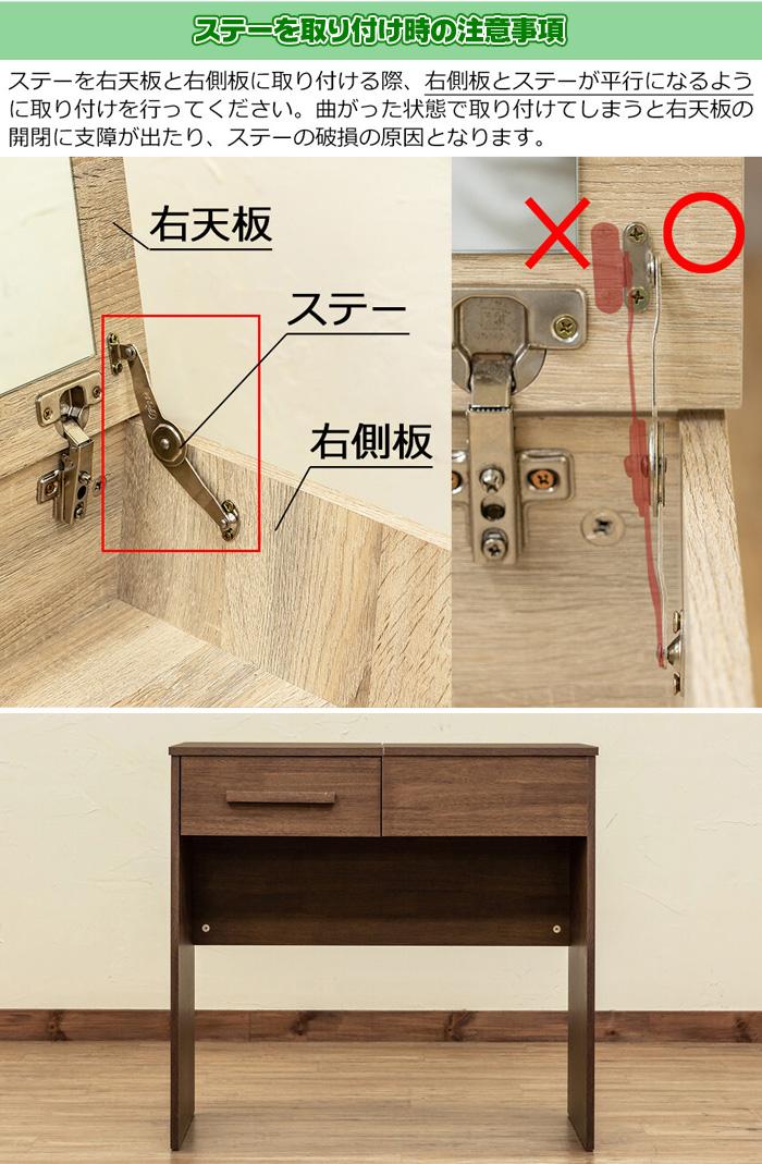 シンプル 化粧台 収納付 メイク道具 収納 机 作業台 ミラー付 - aimcube画像4