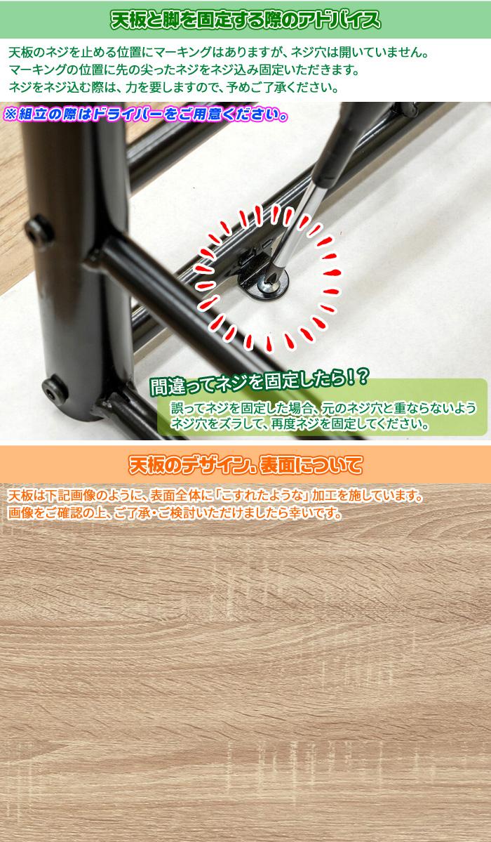 シンプルデザイン テーブル 食卓 1人用 2人用 高さ74cm - aimcube画像4