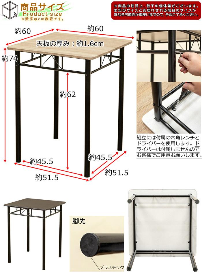 シンプルデザイン テーブル 食卓 1人用 2人用 高さ74cm - aimcube画像6