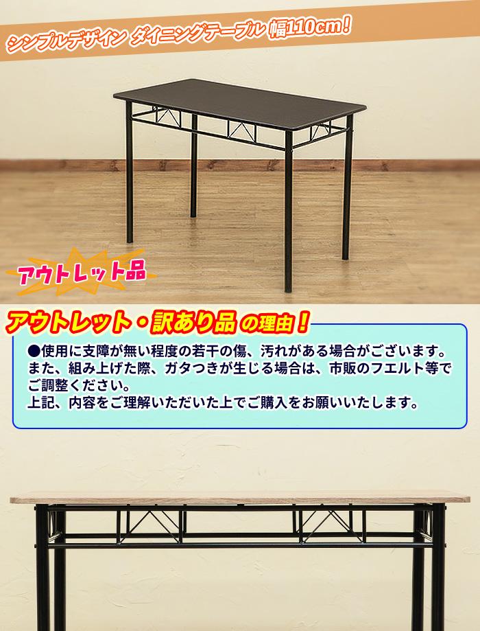 シンプルデザイン フリーテーブル  2人用 4人用 作業台 高さ74cm - aimcube画像2