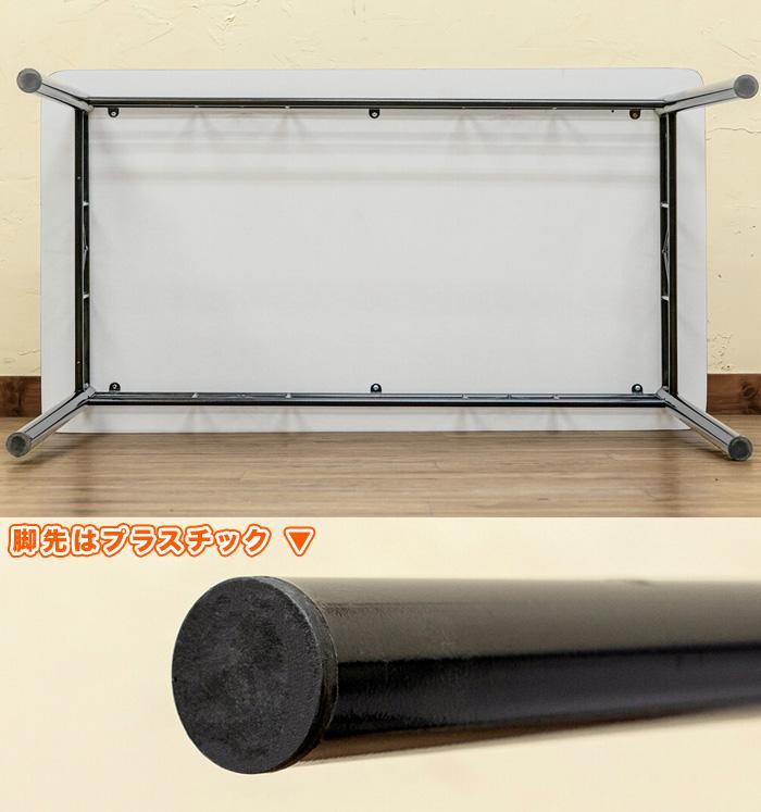 アウトレット品 ダイニングテーブル 幅110cm 長方形天板 シンプル 食卓 - エイムキューブ画像3