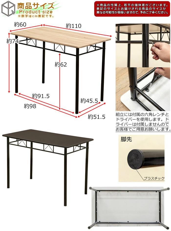 シンプルデザイン フリーテーブル  2人用 4人用 作業台 高さ74cm - aimcube画像6