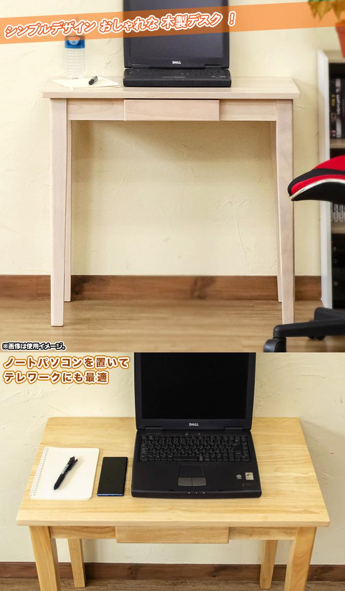 シンプルデスク パソコンデスク 勉強机 学習机 引出し収納1杯付き - aimcube画像2
