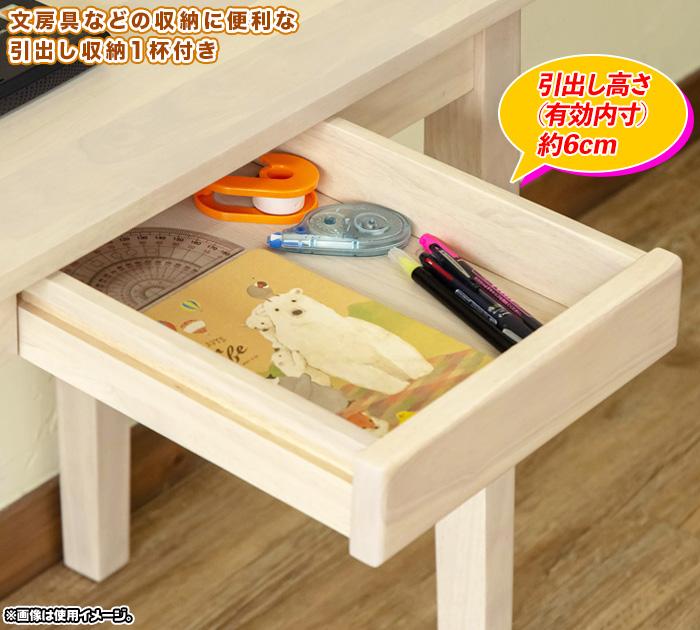 木製デスク 幅75cm テーブル 天然木 机 作業台 テレワーク 引出し付き - エイムキューブ画像3