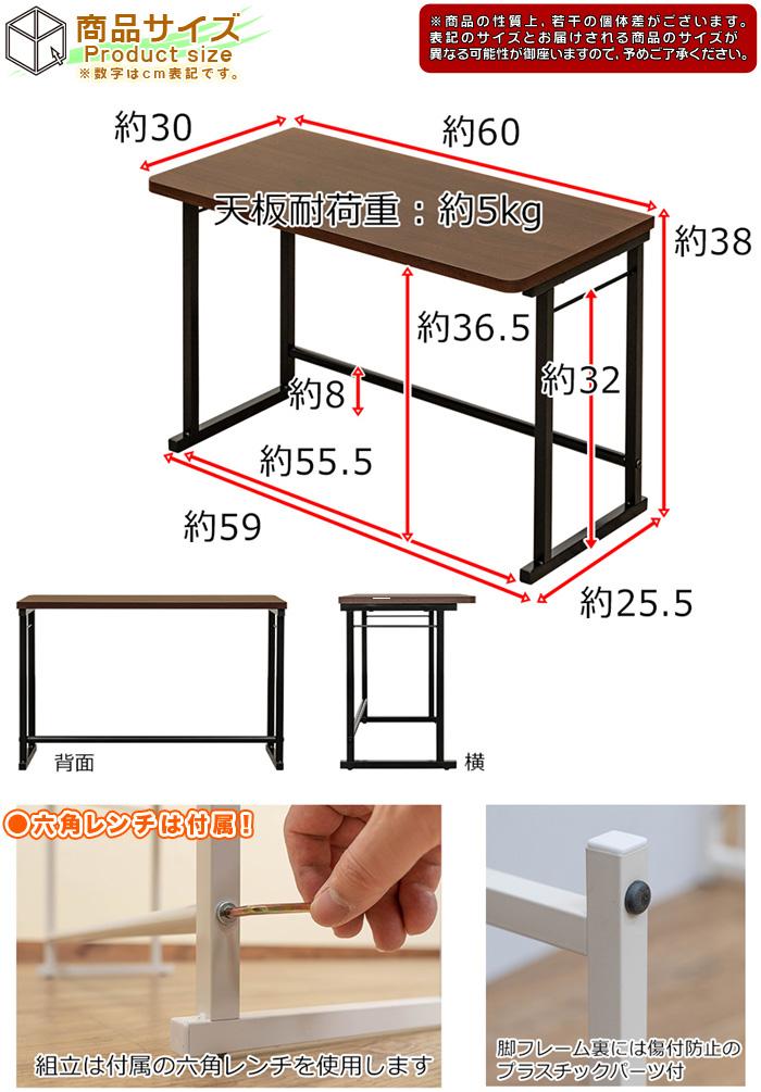 キッチンラック レンジ上ラック 家電ラック 収納 棚 天板 耐荷重 約5kg - aimcube画像6