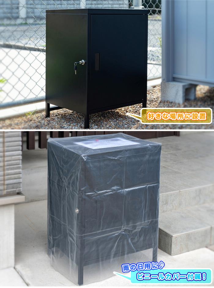 丈夫な 宅配ボックス スチール製 戸建用 一軒家用 宅配 ボックス - エイムキューブ画像3